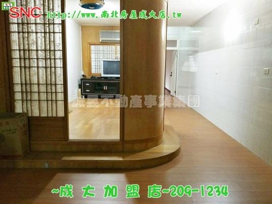 中華西街店面1380_170315_0017.jpg