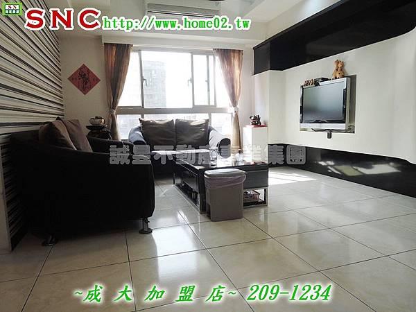 DSCN4489.JPG
