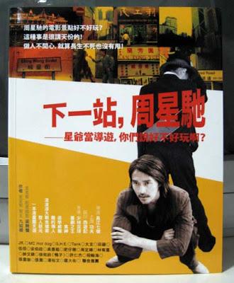 zhouxinxin cover.jpg