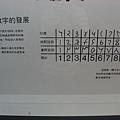 631.JPG