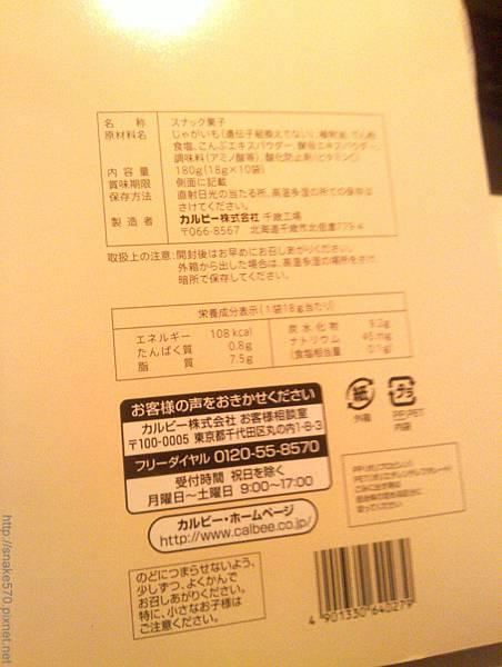 20110904_003.jpg