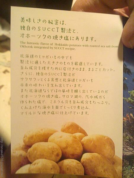 20110904_009.jpg