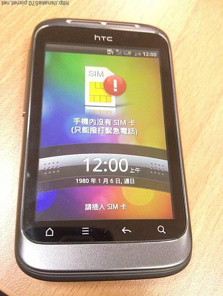 20111223_025.jpg