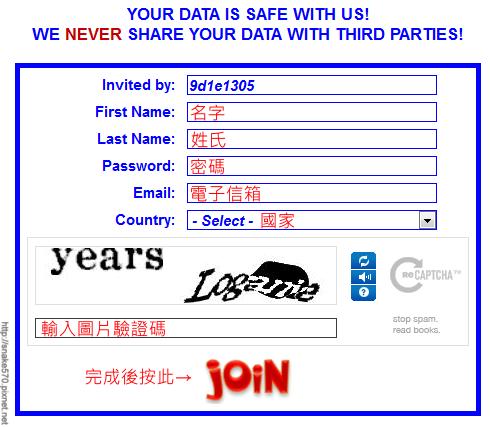 1. 註冊