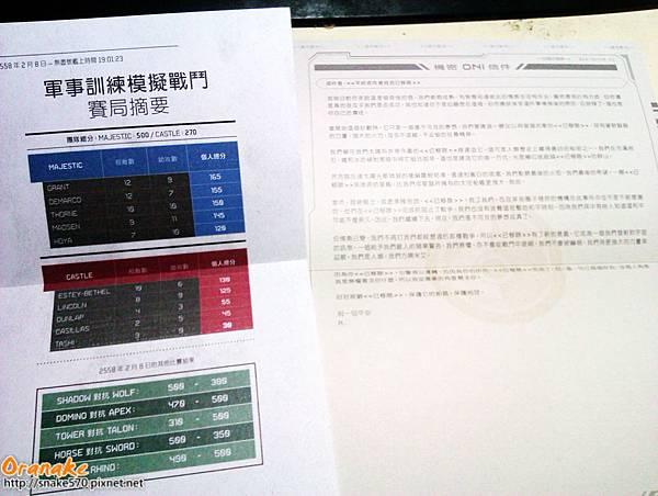 C360_2012-11-05-22-30-07