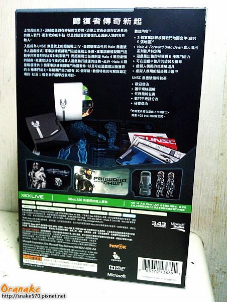 C360_2012-11-05-22-16-21