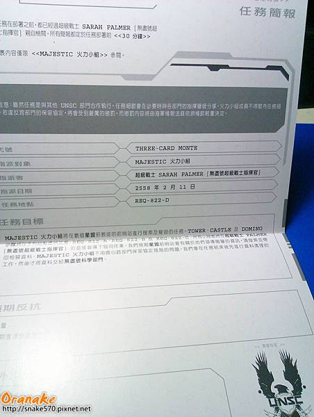 C360_2012-11-05-22-27-41