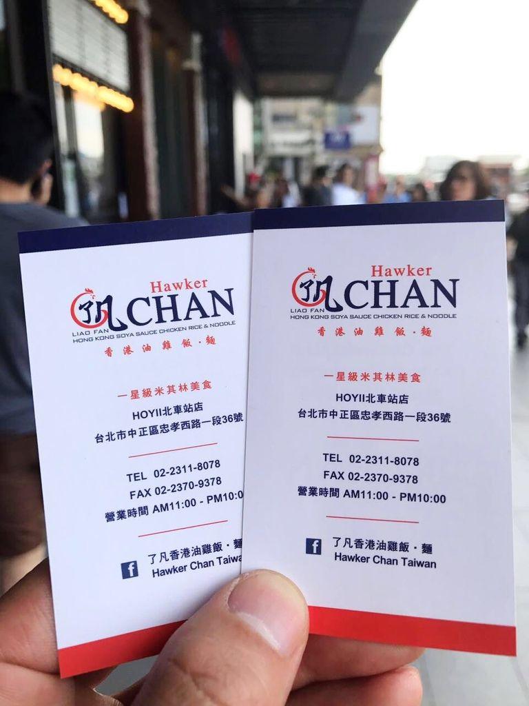 WeChat 圖片_20170422095026.jpg