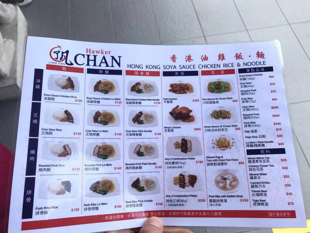 WeChat 圖片_20170422095038.jpg