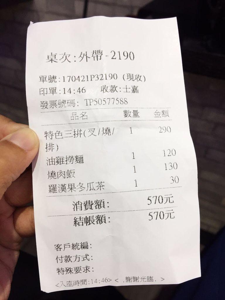 WeChat 圖片_20170422095101.jpg