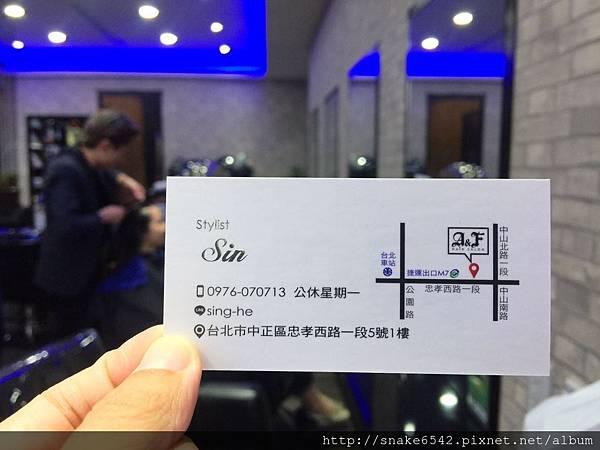 WeChat 圖片_20170424105954.jpg