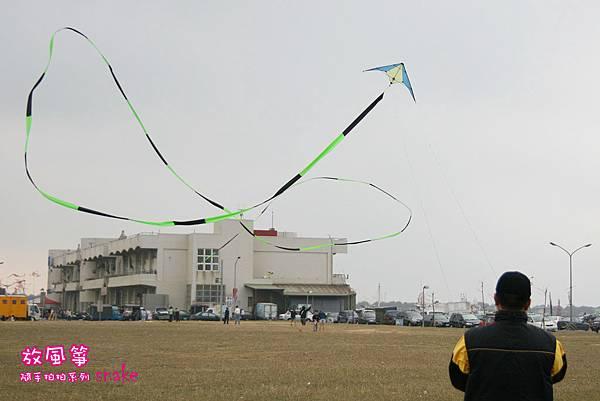 放風箏-3