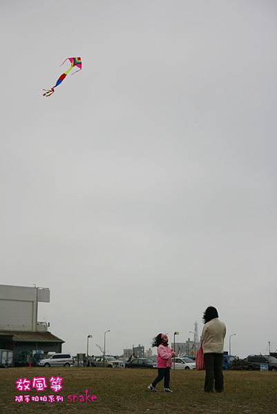 放風箏-8