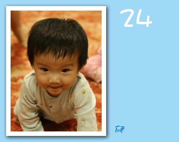 小朋友24.jpg