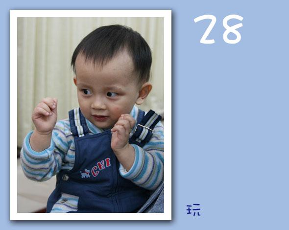 小朋友28.jpg