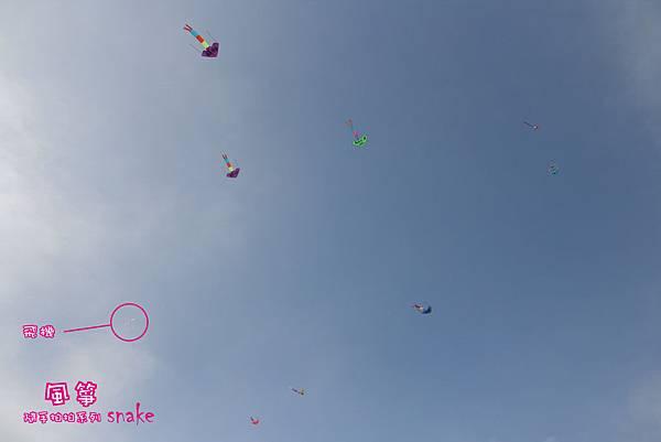 放風箏-9(飛機在這)