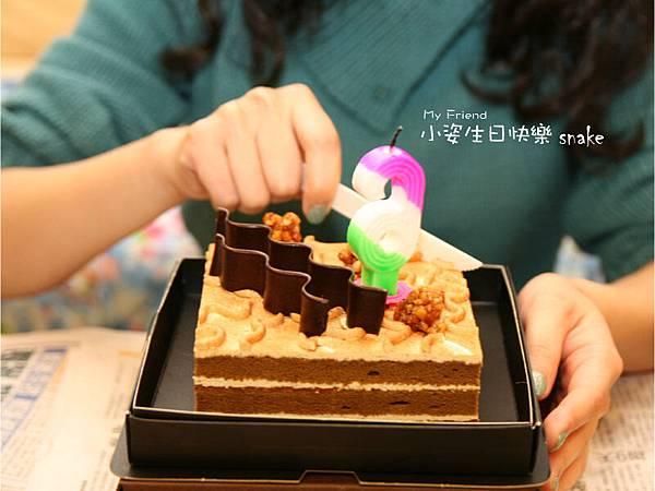 小姿生日快樂-2