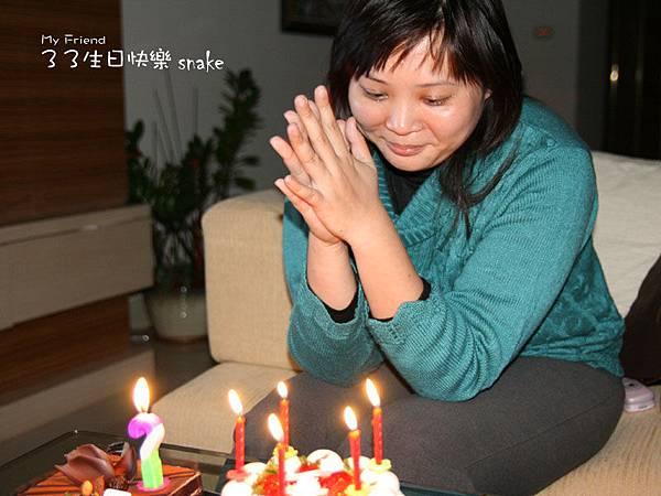 33生日快樂-1