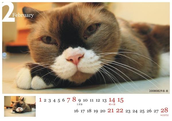 桌曆02.jpg