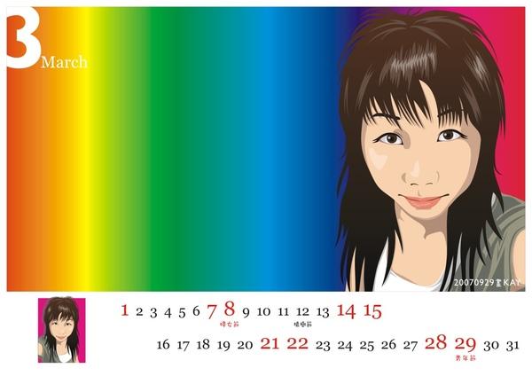 桌曆03.jpg