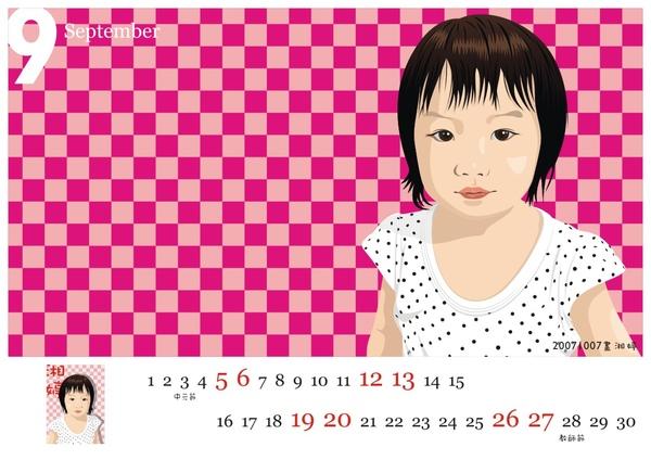 桌曆09.jpg
