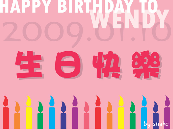 HAPPY BIRTHDAY TO WENDY