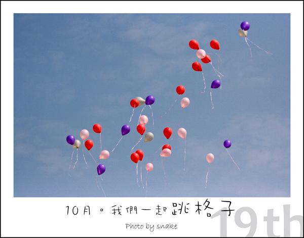 1019-1.jpg