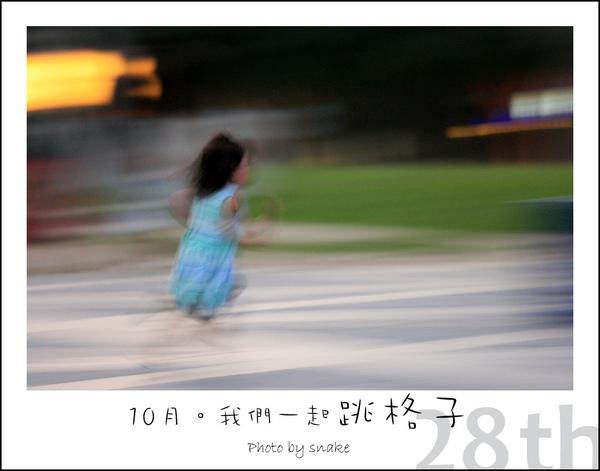1028-1.jpg