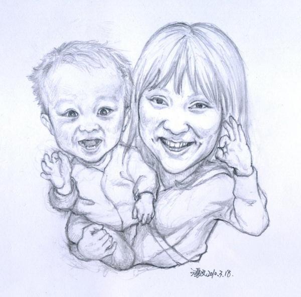 公司的同事 柚子和她兒子
