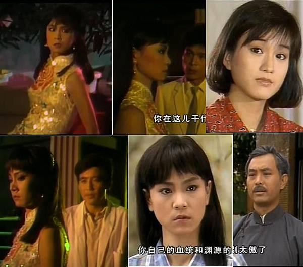 04依萍舞女.JPG