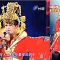 一代女皇謝宜君3.JPG
