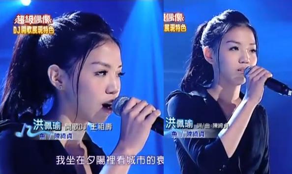 20110101洪佩瑜 魚2.JPG