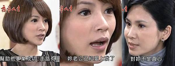 夜市玉華Amy3.JPG