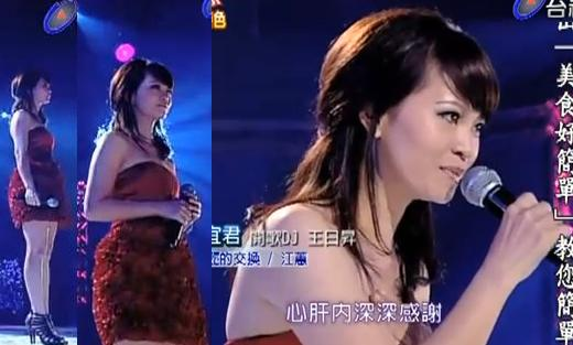 20110101謝宜君 美麗的交換.JPG