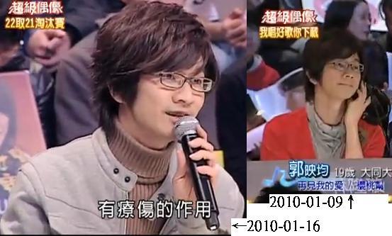 林隆璇1.JPG