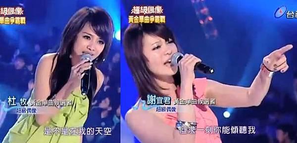 黃金單曲超級偶像2.JPG
