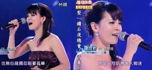 20101225謝宜君等待舞伴.JPG