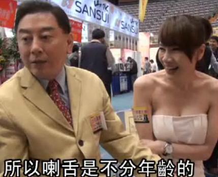 高國華英文語錄03.JPG