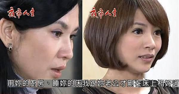 夜市玉華Amy6.JPG