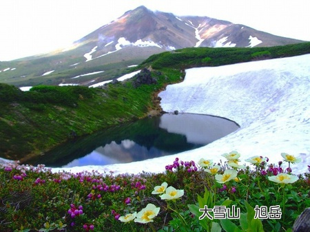 大雪 旭岳