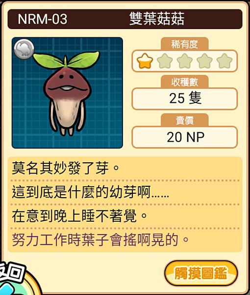 Screenshot_20200429-134516.png