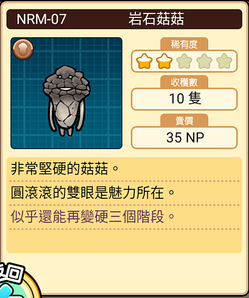 Screenshot_20200429-134559.png