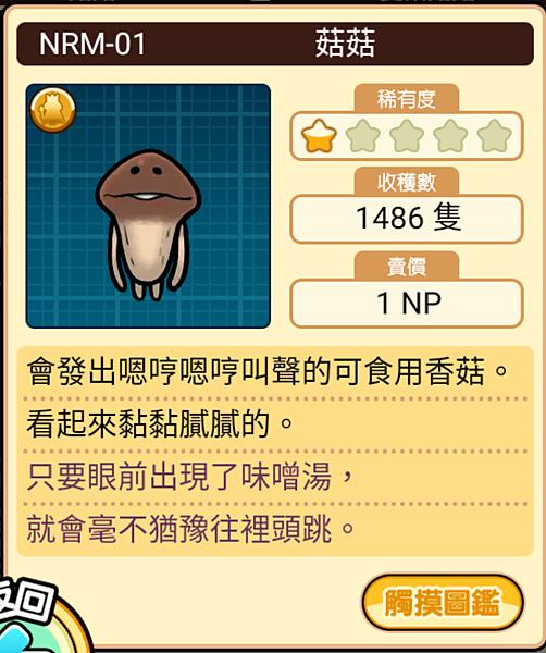 Screenshot_20200429-134458.png