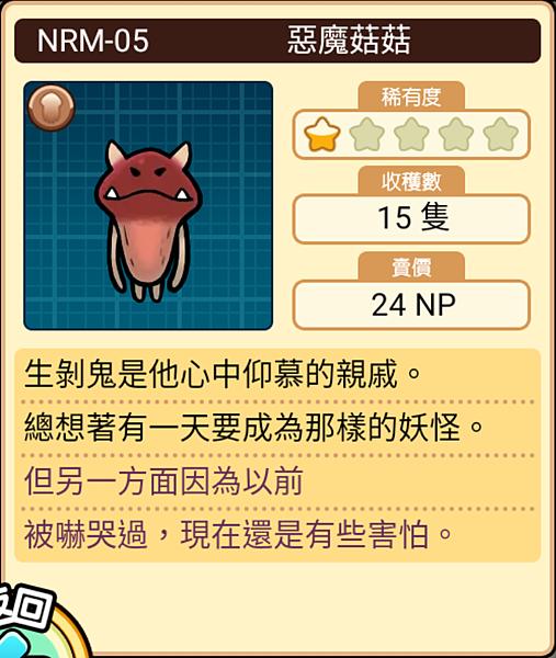 Screenshot_20200429-134543.png