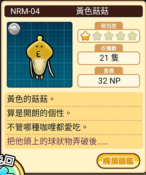 Screenshot_20200429-134525.png