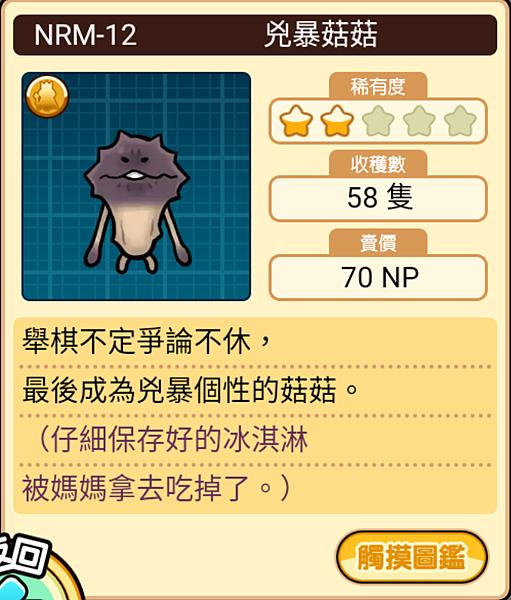 Screenshot_20200505-131824.png