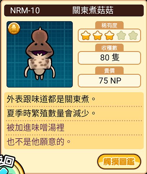 Screenshot_20200505-131813.png