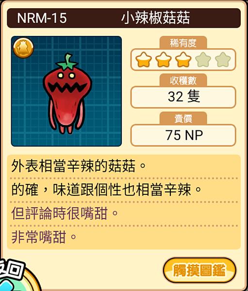 Screenshot_20200505-131843.png
