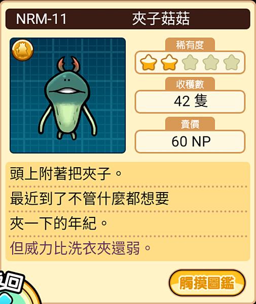 Screenshot_20200505-131819.png