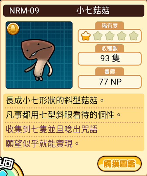 Screenshot_20200505-131807.png